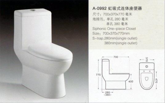 排污: 蒙娜丽莎马桶排污孔均为单孔设计