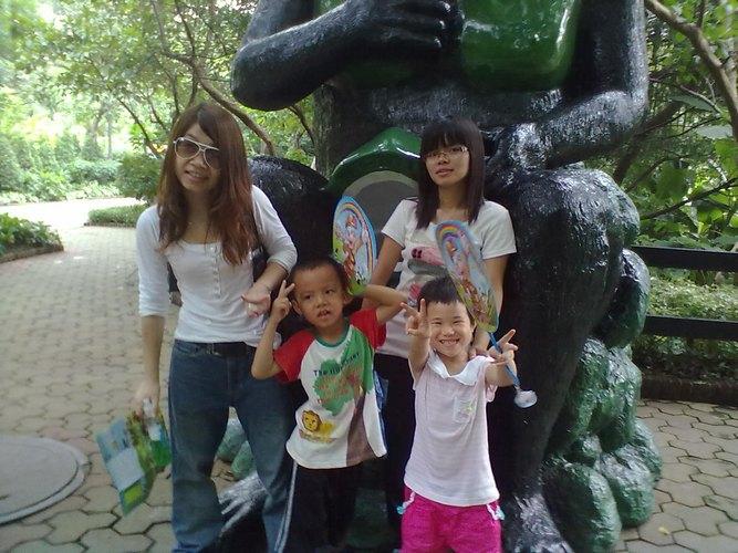 动物园-广州市增城骆记