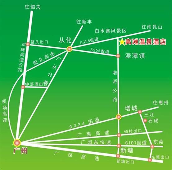 广州机场至增城地图