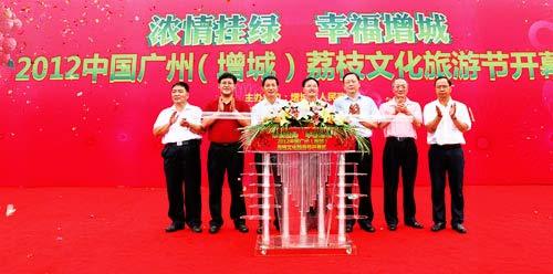 加工,五金制罐 广州市三泰实业有限公司  船舶工程,管道加工,钢结构制