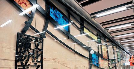广州地铁钢结构做法